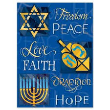 hanukkah cards happy hanukkah cards current catalog