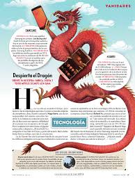 Vanity Fair China Vanity Fair Spain U2013 Silja Goetz Illustration