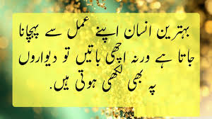 quotes images shayari urdu funny love quotes dobre for