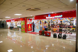 reliance digital home theater coastal city center bhimavaram shopping entertainment cinemas