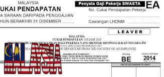 income tax forms malaysia 2016 malaysia tax clearance documents denric denise