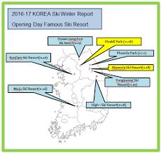 enjoy ski in korea ski tour ski lesson korea the opening dates