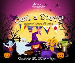 2016 halloween activities in cebu list of trick or treat events