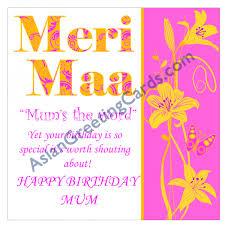 mum birthday card jpg