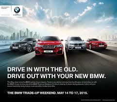 trading in a brand new car how would you like to trade your car for a brand new bmw this