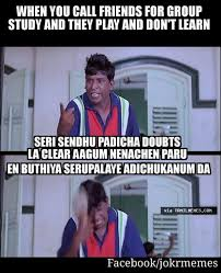 Funny Study Memes - tamil funny memes related sharing tufing com