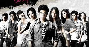 hormones the series as an eye opener to the of the