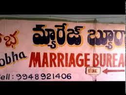 bureau in shoba marriage bureau hyderabad marriage aid bureaus askme com