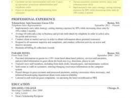 Find Resume Templates Word 2007 How To Find The Resume Template In Microsoft Word 2007