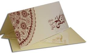 Islamic Invitation Cards Traditional Muslim Nikah Invitation Sqdl5 0 85 Special