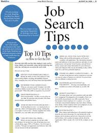 search tips ontario spot