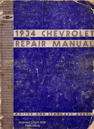 100 body repair manual 1971 barracuda challenger motorola