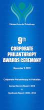 pcp pakistan center for philanthropy