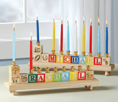 menorahs for kids children s block menorah personalized menorah home to the
