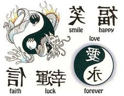 9 best chinese tattoos and tattoo designs images on pinterest