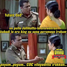 Comedy Memes - funny memes of jallikattu photos 749766 filmibeat gallery