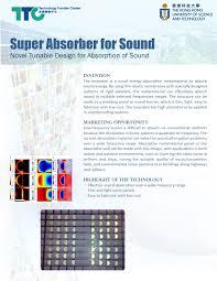 envr07 579 super absorber for sound jpg