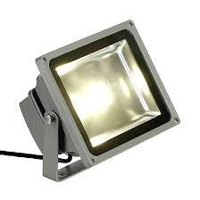 outdoor spotlights obschenie