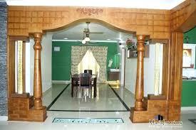 Arch Designs