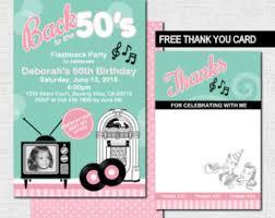 50s birthday etsy