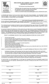disclosure forms guidry u0026 company real estate