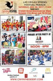Korean New Year Decorations by 2017 Chinese New Year Events Around Las Vegas Ktnv Com Las Vegas