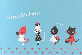 happy birthday postcards blue cat apple happy birthday postcard birthday card from japan