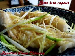 cuisine chinoise poisson recettes d une chinoise lotte à la vapeur accompagnée de taros 清蒸