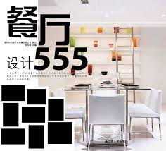 Ebook Interior Design Dataworks Pvt Ltd Ebooks
