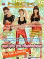 manycdsale : Nick Karaoke นิคคาราโอเกะ V.21 / 5 / ธค. 54 * เฉพาะ ...