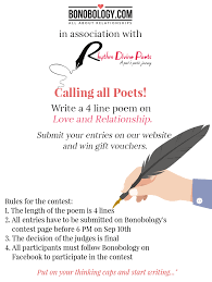 Poetry Submission Cover Letter Rhythm Divine Poets