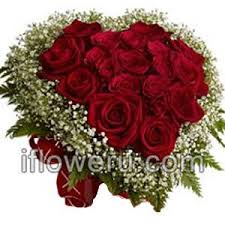 Flower Image Flowers Lebanon Flower Delivery Same Day Florists Flowers Lb