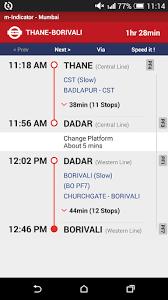 m indicator apk m indicator mumbai 19 oct 2017 15 0 100 apk androidappsapk co