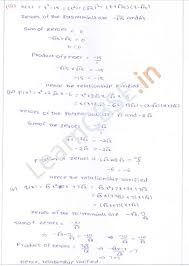 rd sharma class 10 solutions chapter 2 polynomials