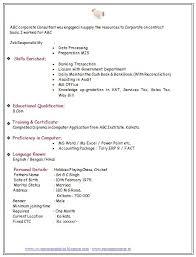 resume sles for fresh graduates bcom resume format for freshers bcom graduate listmachinepro com