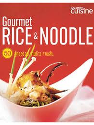 cuisiner magazine gourmet rice noodle gourmet cuisine magazine