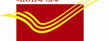 Apply Universal Postal Union International Letter Writing Twinkling Cube Upcoming Events 44th Universal Postal Union Upu