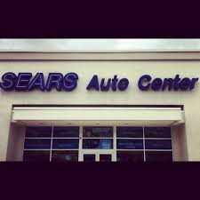 sears department stores 15700 emerald way bowie md phone