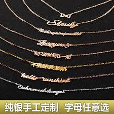 cheap name necklaces buy 925 silver lettering set custom name necklace in the