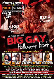 saturday night halloween party the big halloween party in austin at spinners bar