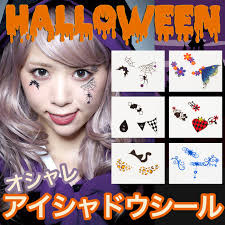 party palette rakuten global market halloween halloween eye