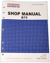 honda b75 7 5hp marine outboard service repair shop manual