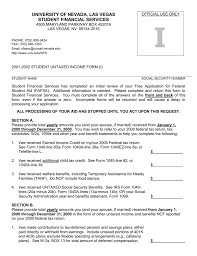 2001 2002 student untaxed income form