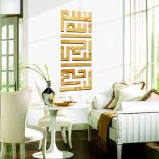 aliexpress com buy muslim lslamic arab acrylic mirror wall art
