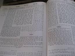 steinsaltz talmud steinsaltz talmud tractate pesachim i hebrew book תלמוד בבלי פסחים
