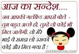 top 10 funny pictures quotes in hindi broxtern wallpaper and
