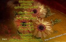 wedding wishes sinhala sinhala friendship nisadas collection sinhala yahalukam