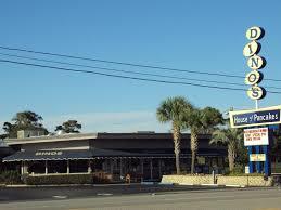 dinos house of pancakes real estate