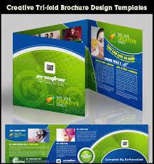 engineering brochure templates free free coreldraw brochure template downloads