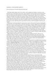 Examples Of Good Expository Essays Personal Identity Essay Essays On The Alchemist The Alchemist